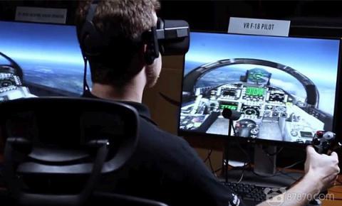 软件公司BISim将为美国海军开发VR/AR飞行员培训解决方案
