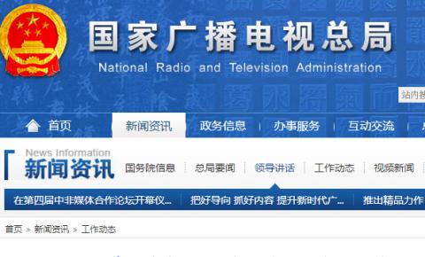 """安徽广电媒体组织""""高温""""主题报道"""