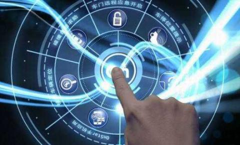 通信业发力车联网 打造全网智慧交通