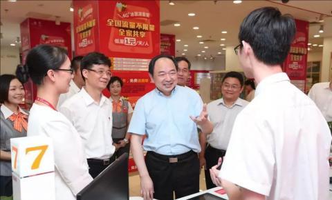 三个不简单!中国联通李国华总经理赴广东联通调研!