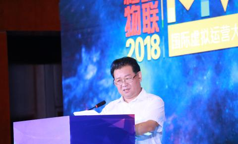 中国通信企业协会秘书长赵中新:物联网技术创新,推动eSIM进一步升级