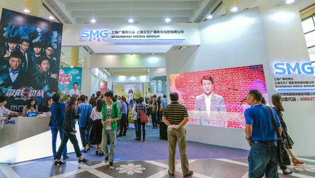 东方明珠:把握传媒改革东风,争做文化产业拓荒者