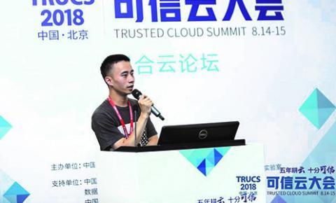 蒲文龙:混合云助力长虹数字化转型