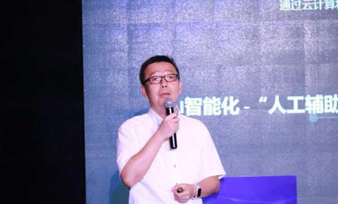 Avaya大中华区云业务总监李炯:金融科技蓄力服务转型升级