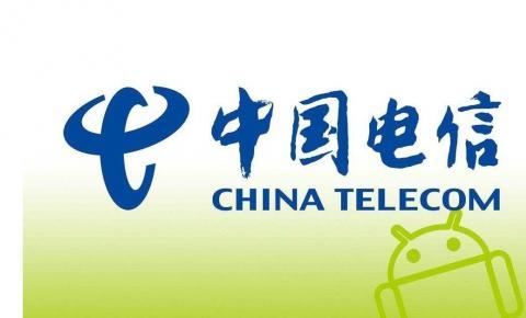 中国电信上半年净利润135.7亿元,<font color=
