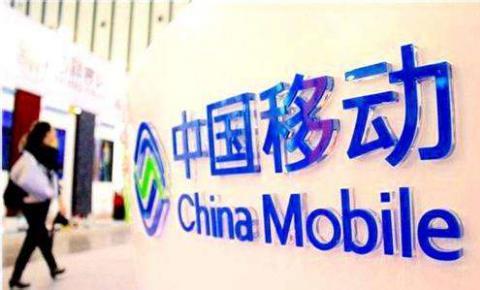 中国移动7月4G用户净增650万,总用户超6.8亿,<font color=