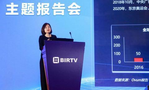 赵靖:华为电视台全域网络IP化解决方案