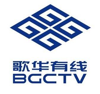 北京歌华有线欲以12.5亿元闲置资金继续购买理财产品
