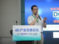 于路:4K HDK节目制作流程研究