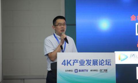 叶建华:4K HDR节目制作与播出实践