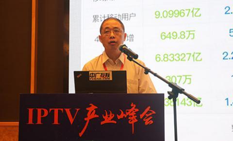 杨崑:IPTV运营深化的探索