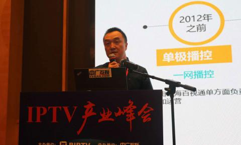 """钟永昌:""""开放合作、O2O互联、数据实战""""——创新本地化运营"""