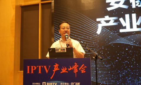 翟应斌:安徽新媒体产业生态链的构建