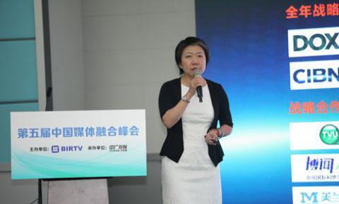 赵梅:大视频新生态的价值挖掘