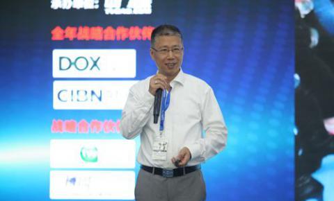 Paul Shen:以用户观看习惯为导向的智能节目生产流程