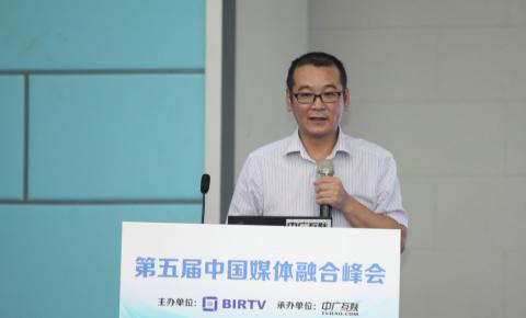王明轩:从视频市场的大趋势看媒体融合