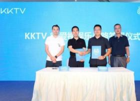 KKTV在今年取得互联网电视品牌销量第二名后 下一步瞄准OTT运营