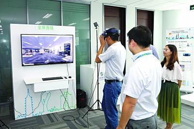 """江苏移动发挥网络优势打造高质量发展""""数字引擎"""