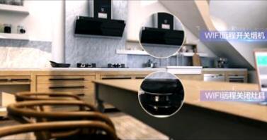 纪录片《生活的艺术:智能家居》上线 解读家居家电业趋势