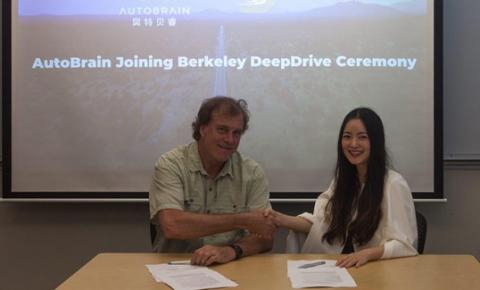 AutoBrain加盟DeepDrive联盟 推动自动驾驶技术创新落地