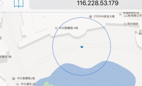中国联通携手中兴通讯业界首家完成<font color=