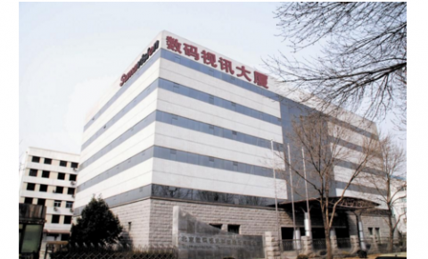 北京数码视讯上半年营收7.08亿 同比增加12.33%
