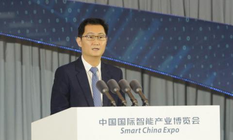 马化腾宣布腾讯西南总部将落地重庆、投资<font color=