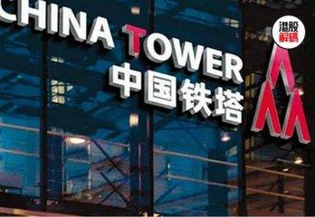 """中国铁塔""""国际化""""首选老挝"""