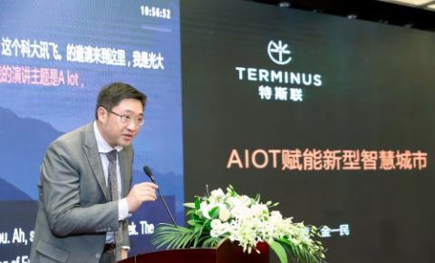 AIoT再成焦点 特斯联亮相中国智慧城市博览会