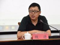 """江苏有线溧阳广电网络公司举行""""保用户""""全员营销动员大会"""