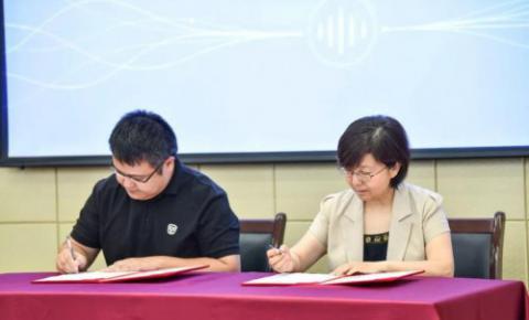 同盾科技与西工大共建智能语音技术联合实验室
