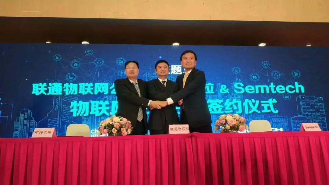 中兴克拉、联通物联网公司以及Semtech ,三方共同签署物联网战略合作协议
