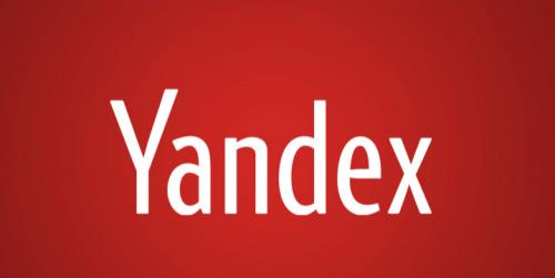 俄罗斯搜索巨头Yandex启动共享自动驾驶汽车项目