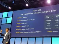 全球首款7nm制程智能手机芯片——麒麟980,横空出世!