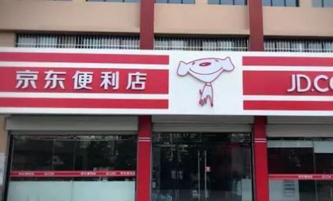 中国移动与<font color=