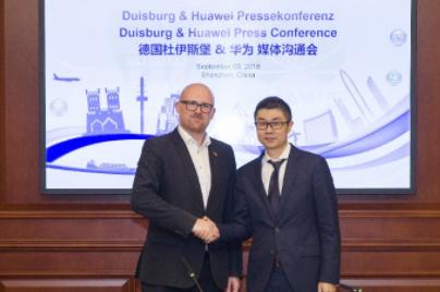 德国杜伊斯堡市长参访华为 继续深化智慧城市合作