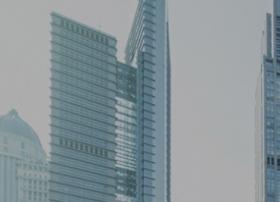 建设智慧城市 实现高质量发展