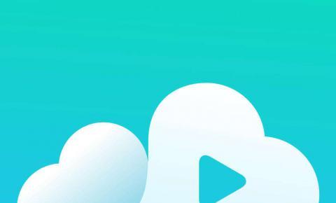 艾瑞发布2018中国视频云服务行业报告 网易云信行业优势凸显