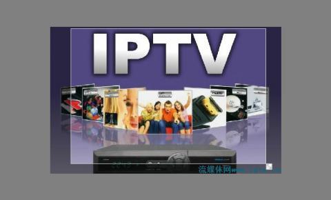 联通IPTV付费电视节目太霸道,隐蔽扣费不通知,中招的赶紧补救