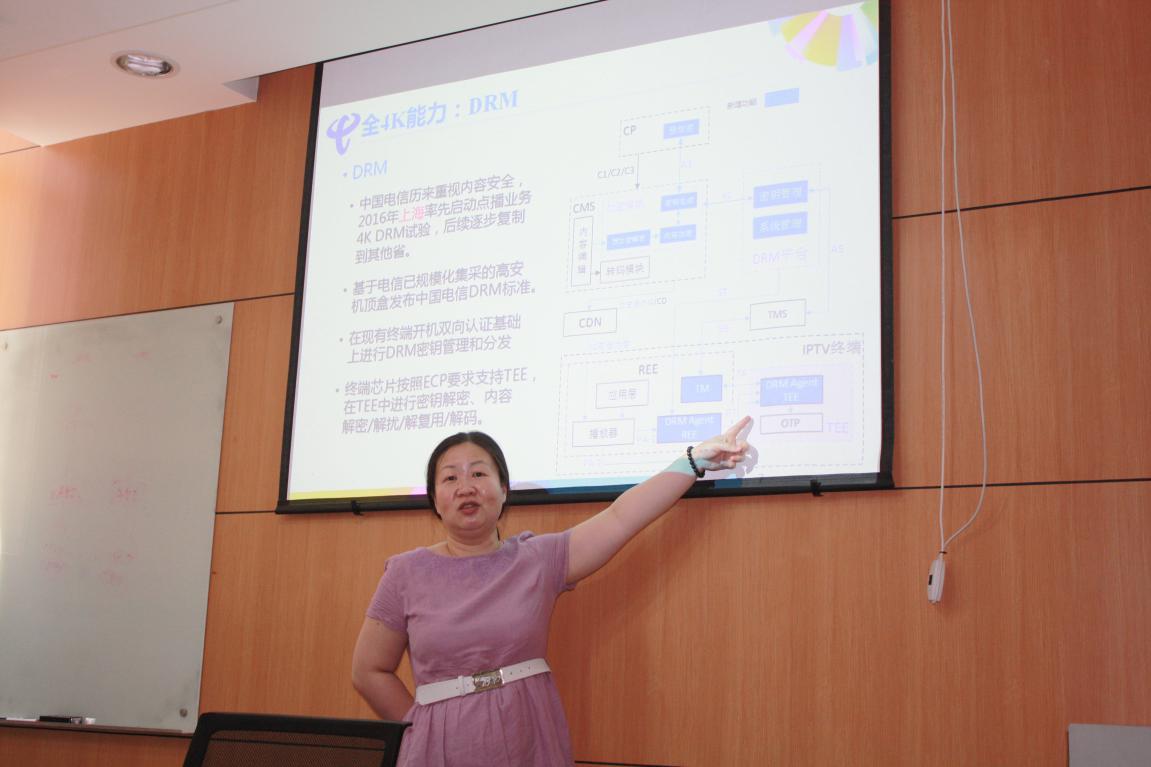中国智慧家庭产业联盟推电信DRM企标,为运营商内容集约化运营做好充足准备