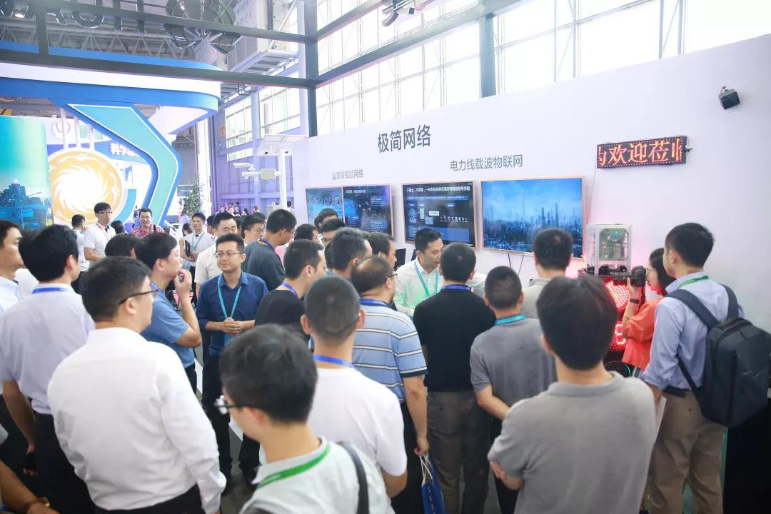 华为推出采用PLC-IoT技术的全联接智能交通解决方案