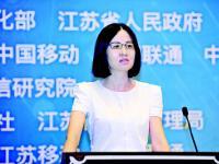 中兴通讯副总裁尤琰:智能5G,开启万物智联时代
