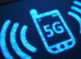 英国将在部分城市开展首批5G测试