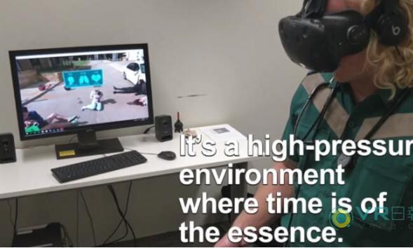 澳州公立大学构建VR模拟体验 以培训学生应对伤亡情况