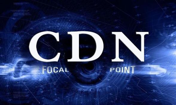 工信部下发第19批CDN牌照 企业增至186家