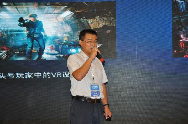 5G带宽有多大?中国联通VR业务发展白皮书告诉你!