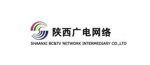 陕西广电网络2018年半年度报告如期披露