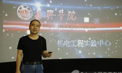 """王斌:为智能家居打造一颗""""中国芯"""""""