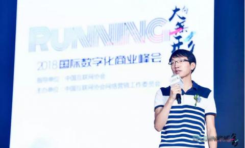 360刘斌新:AI+<font color=