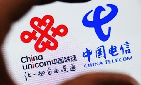 【资讯】电信、联通合并消息不断;中国电信韦乐平:前传将会成为<font color=